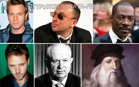 Известные овны мужчины